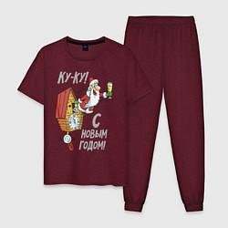 Пижама хлопковая мужская Ку-ку! С Новым годом! цвета меланж-бордовый — фото 1