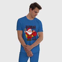 Пижама хлопковая мужская Наливай, а то уйду цвета синий — фото 2