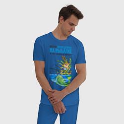Пижама хлопковая мужская Время на рыбалке цвета синий — фото 2