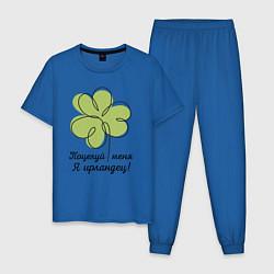 Пижама хлопковая мужская Поцелуй меня - Я ирландец цвета синий — фото 1