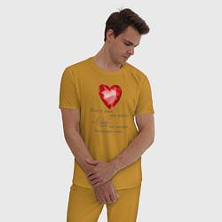 Пижама хлопковая мужская Сердце Любовь цвета горчичный — фото 2