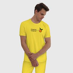 Пижама хлопковая мужская Синус цвета желтый — фото 2