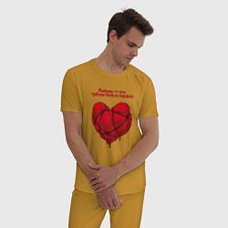 Пижама хлопковая мужская КРАСНОЕ СЕРДЦЕ ЦИТАТА Z цвета горчичный — фото 2