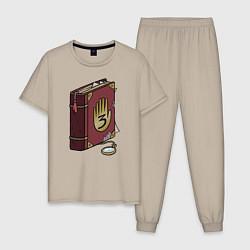 Пижама хлопковая мужская Таинственный дневник цвета миндальный — фото 1