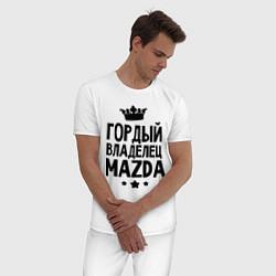 Пижама хлопковая мужская Гордый владелец Mazda цвета белый — фото 2