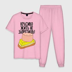 Пижама хлопковая мужская Красиво жить не запретишь! цвета светло-розовый — фото 1