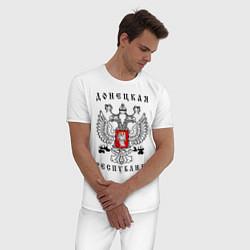 Пижама хлопковая мужская Донецкая народная республика цвета белый — фото 2