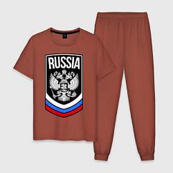 Пижама хлопковая мужская Russia цвета кирпичный — фото 1