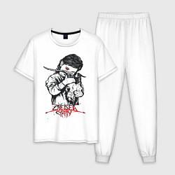 Пижама хлопковая мужская Chelsea Grin: Demon Girl цвета белый — фото 1