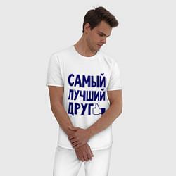 Пижама хлопковая мужская Самый лучший друг цвета белый — фото 2