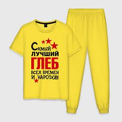 Пижама хлопковая мужская Самый лучший Глеб цвета желтый — фото 1