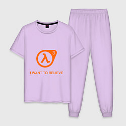 Пижама хлопковая мужская HL3: I want to believe цвета лаванда — фото 1