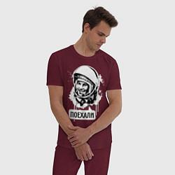 Пижама хлопковая мужская Гагарин: поехали цвета меланж-бордовый — фото 2