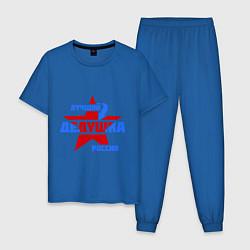 Пижама хлопковая мужская Лучший дедушка России цвета синий — фото 1