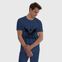 Пижама хлопковая мужская Миха байкер цвета тёмно-синий — фото 2
