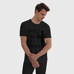 Пижама хлопковая мужская Don`t call us freak цвета черный — фото 2