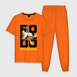 Пижама хлопковая мужская Ronaldo Funs цвета оранжевый — фото 1