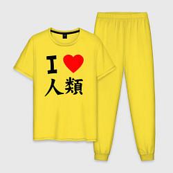 Пижама хлопковая мужская Я люблю человечество! цвета желтый — фото 1
