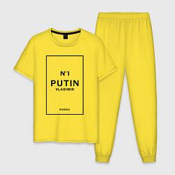 Пижама хлопковая мужская Putin Chanel N1 цвета желтый — фото 1