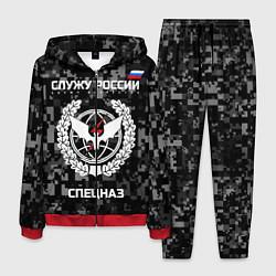 Костюм мужской Спецназ: Служу России цвета 3D-красный — фото 1