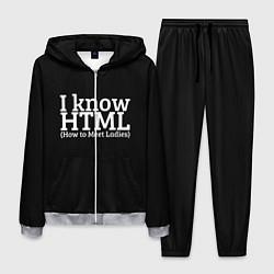 Костюм мужской I know HTML цвета 3D-меланж — фото 1