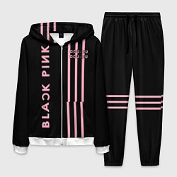 Костюм мужской Black Pink цвета 3D-белый — фото 1