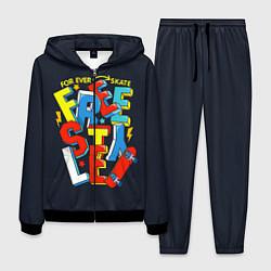 Костюм мужской Freestyle: Skate Forever цвета 3D-черный — фото 1