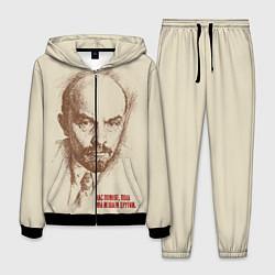 Костюм мужской Ленин цвета 3D-черный — фото 1