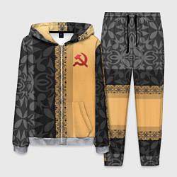 Костюм мужской СССР цвета 3D-меланж — фото 1