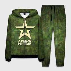 Костюм мужской Армия России цвета 3D-черный — фото 1