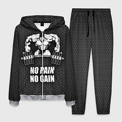 Мужской костюм No pain, no gain