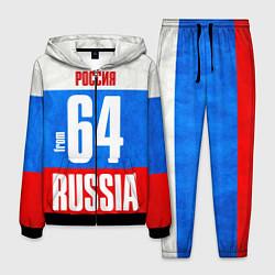Костюм мужской Russia: from 64 цвета 3D-черный — фото 1