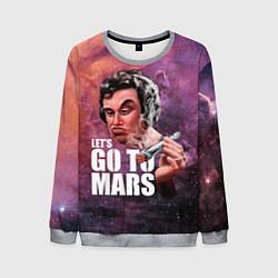 Свитшот мужской Elon Musk: Let's go to Mars цвета 3D-меланж — фото 1