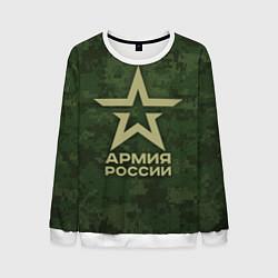 Свитшот мужской Армия России цвета 3D-белый — фото 1