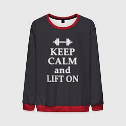 Свитшот мужской Keep Calm & Lift On цвета 3D-красный — фото 1