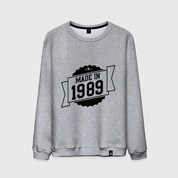 Мужской свитшот Made in 1989