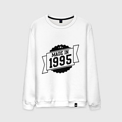 Мужской свитшот Made in 1995