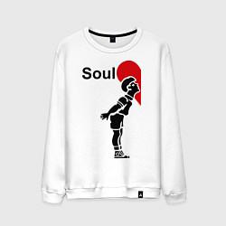 Свитшот хлопковый мужской Soul Mate: Boy цвета белый — фото 1