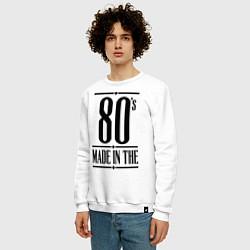 Свитшот хлопковый мужской Made in the 80s цвета белый — фото 2