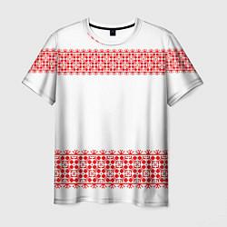 Футболка мужская Славянский орнамент (на белом) цвета 3D-принт — фото 1