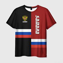 Футболка мужская Samara, Russia цвета 3D — фото 1