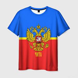 Футболка мужская Чита: Россия цвета 3D — фото 1