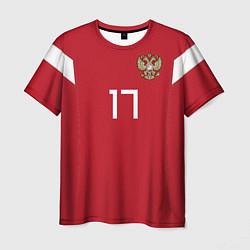 Футболка мужская Сборная России: Головин ЧМ-2018 цвета 3D — фото 1