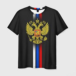 Футболка мужская Российский триколор цвета 3D — фото 1