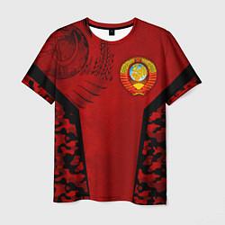 Футболка мужская Камуфляж СССР цвета 3D — фото 1