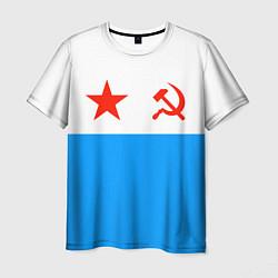 Футболка мужская ВМФ СССР цвета 3D-принт — фото 1