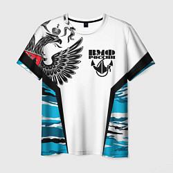 Футболка мужская ВМФ России камуфляж цвета 3D — фото 1