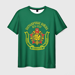 Футболка мужская Пограничные Войска КГБ СССР цвета 3D-принт — фото 1
