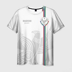 Футболка мужская Дагестан цвета 3D — фото 1