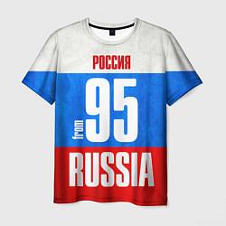 Мужская 3D-футболка с принтом Russia: from 95, цвет: 3D, артикул: 10086935903301 — фото 1